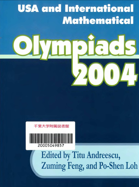 Titu Andreescu, Zuming Feng, Po-Shen Loh - USA & International Mathematical Olympiads 2003-2004