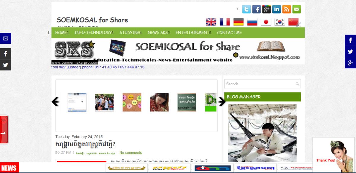 www.simkosal.blogspot.com